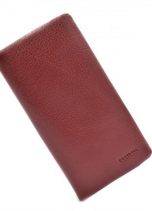 Кожаный кошелек - тёмно-красный