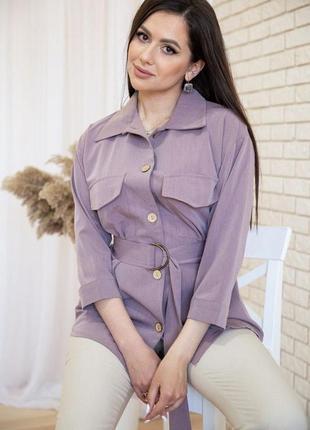 Рубашка, цвет светло-фиолетовый
