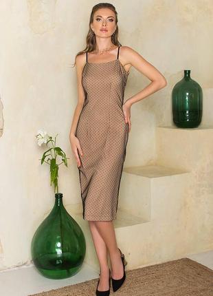 Бежевое платье , вечернее платье , платье футляр , фатиновое платье , платье 50 размер