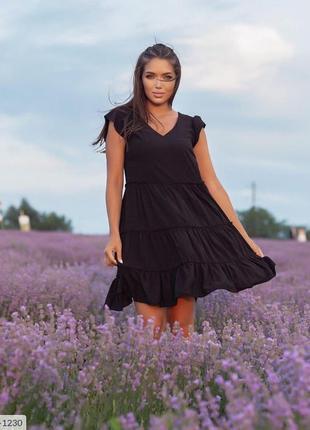 Платье 🌹