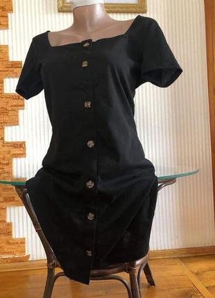 Платье сарафан с пуговицами