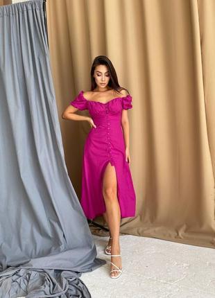 Платье с разрезом открытые плечи малина фуксия