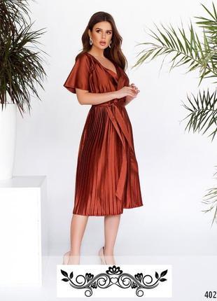 Шелковое платье в ассортименте