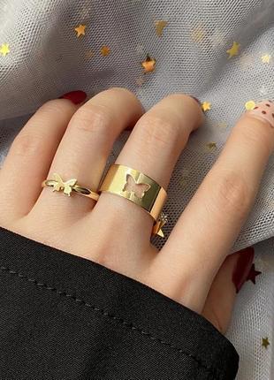 Кольцо набор 2 штуки серебристые золотистые бабочка с регулируемым размером каблучка