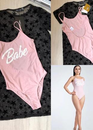 Сдельный купальник сдельный купальник розовый