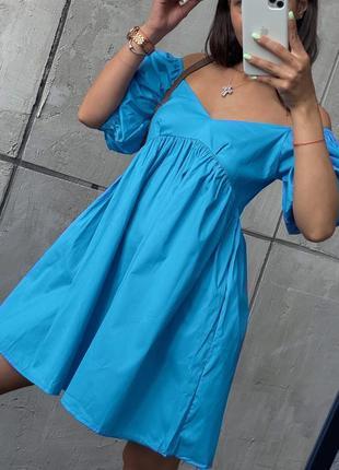 Сарафан ☀️ платье