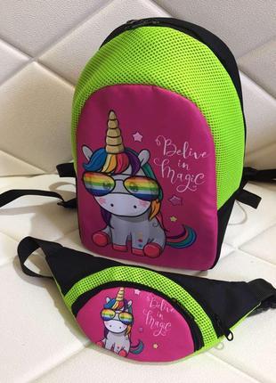 Детский рюкзак с единорогом