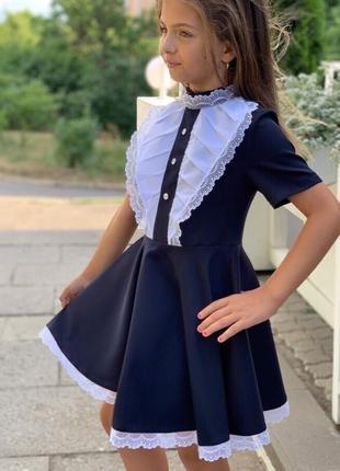 Школьное платье, сарафан