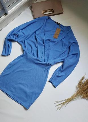 Новое платье в рубчик с акиуалтным рукавом