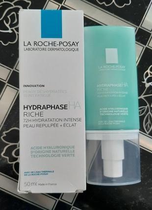 La roche-posay hydraphase ha rich  интенсивный увлажняющий крем для сухой чувствительной кожи лица.