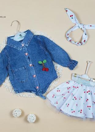 Нарядный комплект костюм для девочки рубашка джинсовая юбка вишенки