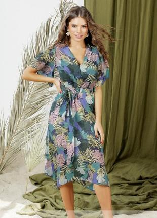 Стильное, легкое платье из органзы, 5 расцветок 💕