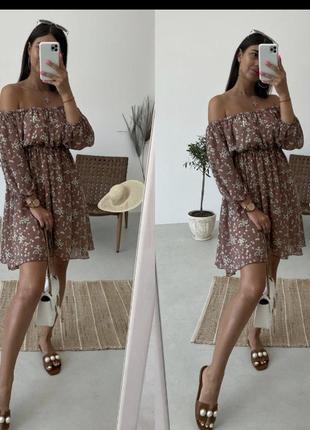 Шикарное платье!!