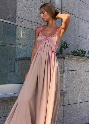 Сарафан плаття довгий довге
