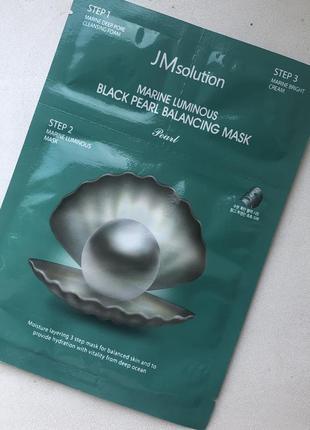 Тканевая маска для лица jmsolution marine luminous black pearl balancing mask