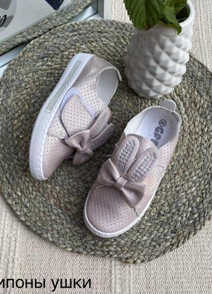 Детские слипоны туфли для девочки эко кожа с перфорацией пудра синие