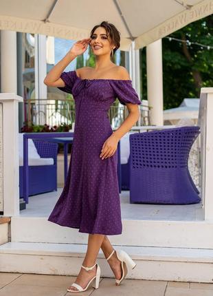 Платье женское летнее нарядное батал миди длинное с открытыми плечами