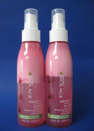 Matrix biolage colorlast shine shake двухфазный спрей-шейк для защиты окрашенных волос.