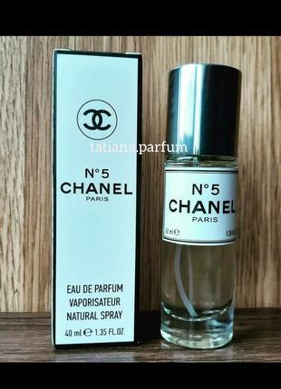 Женский парфюм - тестер 40 ml, тестер, мини парфюм, парфюмированная вода, туалетная вода