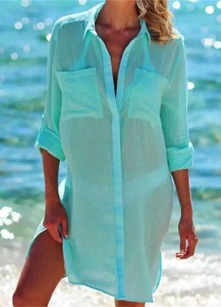 Рубашка блуза пляжная накидка туника на пуговках