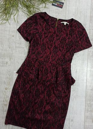 Платье uttam