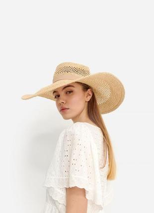 House шляпа