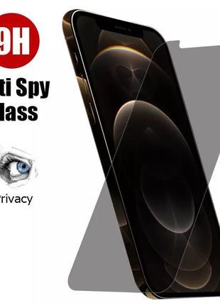 Защитное стекло на айфон 11 затемнённое защита экрана от подглядывания5 фото