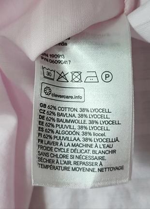 Новая хлопковая блуза h&m.5 фото