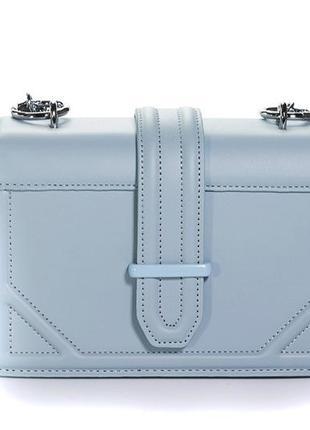 Голубая сумка через плечо сумочка клатч кроссбоди