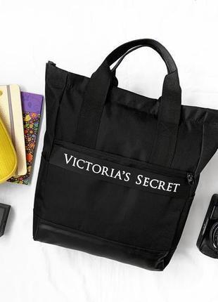 😍❤️новая безумно классная стильная качественная сумка рюкзак⭐️❤️ / кроссбоди / шопер