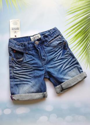 Детские джинсовые шоты 110