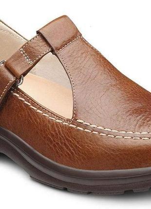 Кожаные комфортные туфли