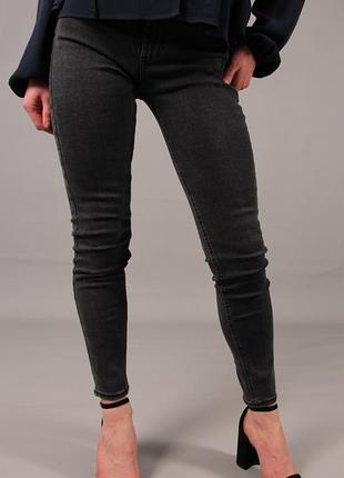 Жіночі джинси skinny zara