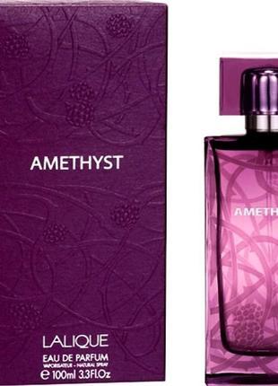 Парфюмированная вода оригинал lalique amethyst 100 мл