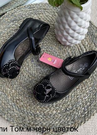 Шикарные туфельки от том.м