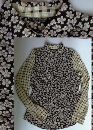 Стильная, рубашка, клетка, цветочки, модная, как печворк,  тренд 2021, topshop, 46, 48
