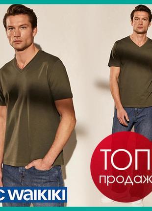 Мужская футболка цвета хаки lc waikiki/лс вайкики с v-образным вырезом