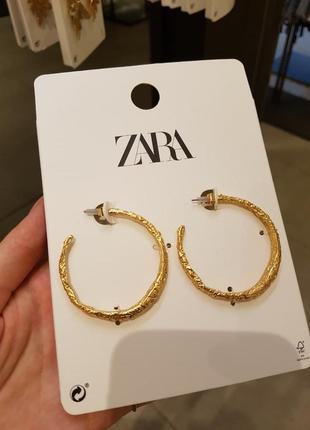 Текстуровані сережки-кільця, zara! оригінал, з португалії!