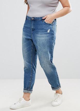 Ваші улюблені джинси мом котон 💙