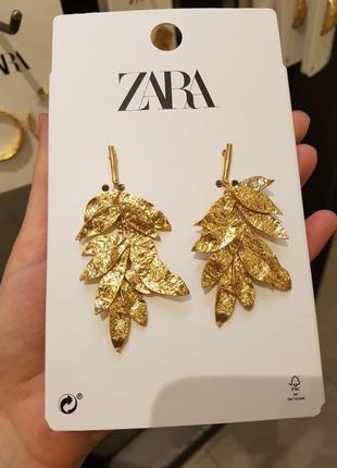 Сережки-підвіски у формі листочка, zara! оригінал, з португалії!