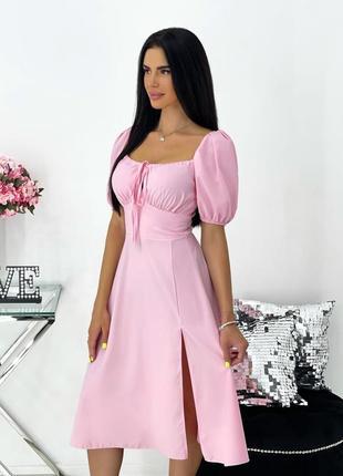Платье женское нарядное летнее легкое миди длинное свободное розовое