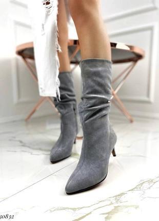 Сапоги ботинки эко-замш серый