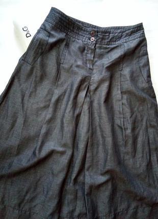 Max mara weekend макси юбка из смесового денима