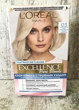 Крем краска с тройным уходом тон 03 ультраосветляющий блонд