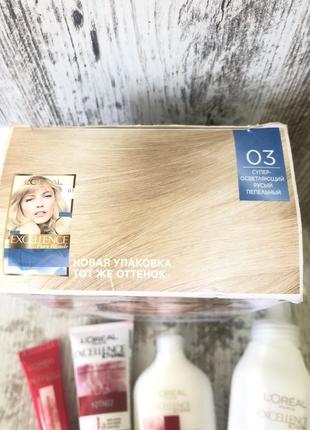 Крем краска с тройным уходом тон 03 ультраосветляющий блонд4 фото