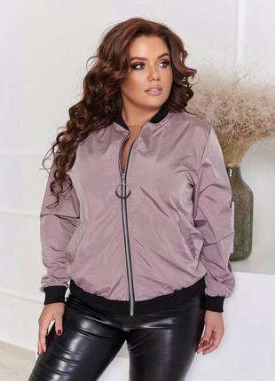 Куртка ветровка женская большого размера летний бомбер на молнии батал