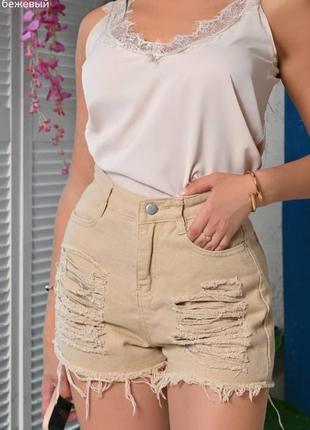 Бежевые джинсовые шорты