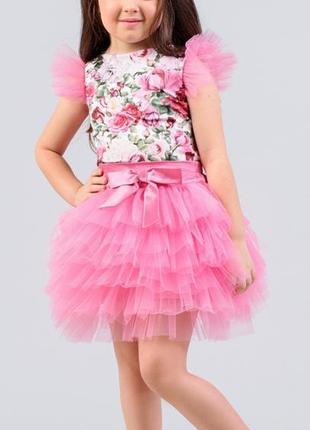 Комплект для девочки,юбка с фатина