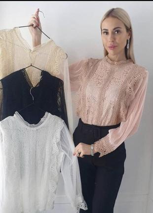 Блуза 💜блузка 🔥4 цвета💓