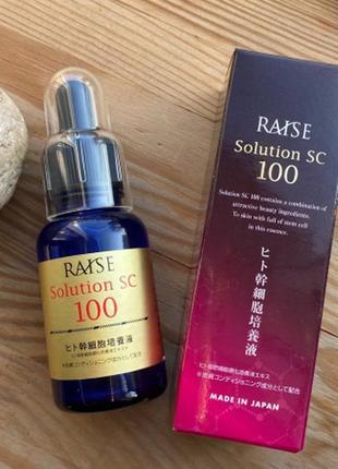 Raise solution sc 100 — сыворотка для лица со стволовыми клетками. япония. морщины. лифтинг.